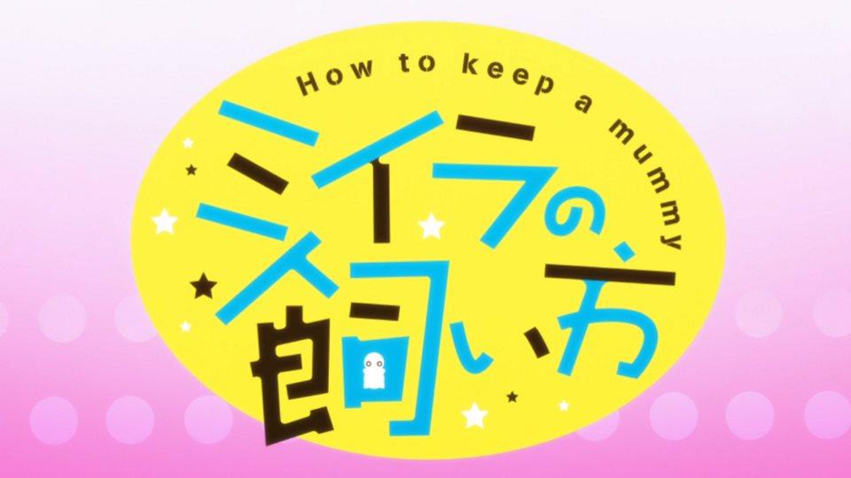 how to keep a mummy gogoanime